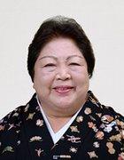 石橋美榮子(いしばしみえこ)
